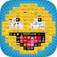 EmojiNation (App เกมทายคำ EmojiNation ปริศนาคำทาย)