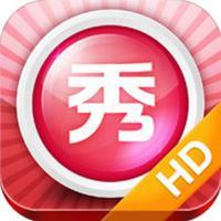 App แต่งรูปจีน iPad (XiuXiu)