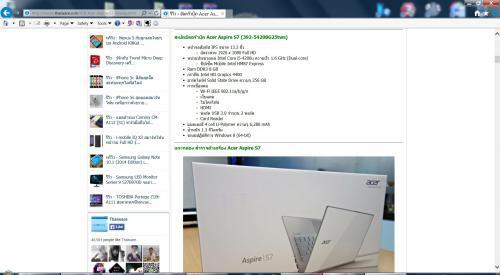 เว็บเบราว์เซอร์ Internet Explorer 11