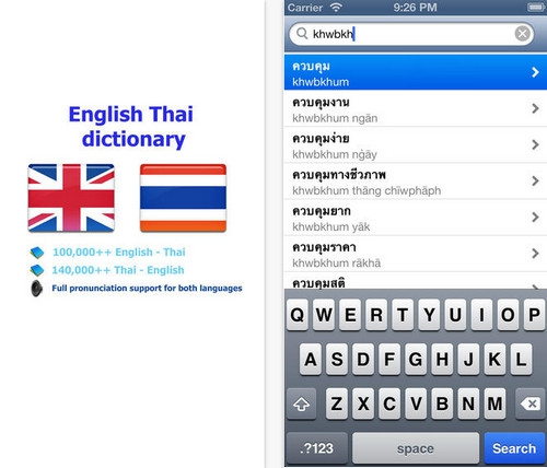 thai to english translation dictionary