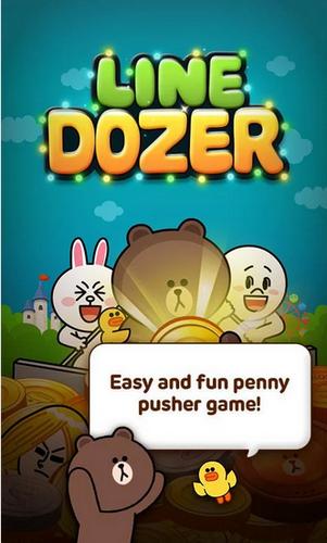 App LINE Dozer