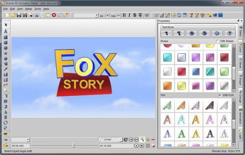 โปรแกรมแต่งรูป Aurora 3D Animation Maker