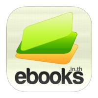 eBooks in Thai (App อ่านหนังสืออีบุ๊ค PDF และ ePUB)