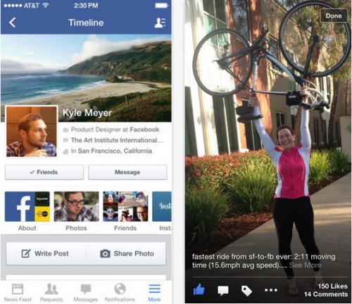 ดาวน์โหลด Facebook App
