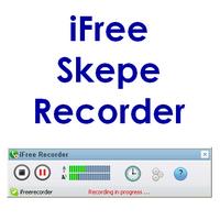 iFree Skype Recorder (โปรแกรมบันทึกเสียงสนทนา บน Skype)