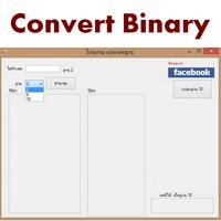 Convert Binary (โปรแกรมแปลงเลขฐาน พร้อมวิธีทำ อย่างละเอียด)
