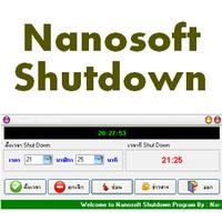 Nanosoft Shutdown (โปรแกรม ตั้งเวลาปิดเครื่อง) :