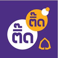 SCB ติ๊ด ติ๊ด (App ธนาคารไทยพาณิชย์)