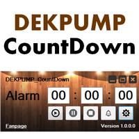 DEKPUMP CountDown (โปรแกรม CountDown นาฬิกานับถอยหลัง ฟรี)