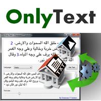 Only Text (โปรแกรมแปลงข้อความจากภาพ 7 ภาษา)