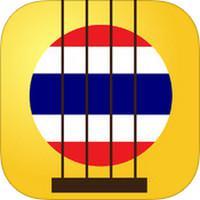 Thailand Cover (App ฟังเพลง Cover)