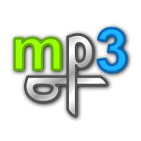 mp3DirectCut (โปรแกรม mp3DirectCut ตัดต่อไฟล์เสียงฟรี)