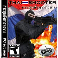 Thai Shooter (เกมส์กระสุนสังหารทรชน)
