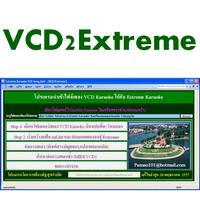 VCD2Extreme (แปลง VCD Karaoke ลง โปรแกรม Extreme Karaoke)