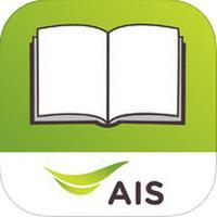 AIS Bookstore (App อ่านหนังสือ อ่านนิตยสาร ออนไลน์)
