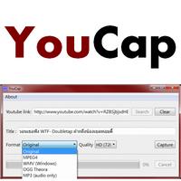 YouCap (โปรแกรม YouCap โหลด Youtube โหลดคลิปวีดิโอ คลิปเสียง บนเน็ตฟรี)