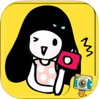 NgiNgi Stamp by PhotoUp (App แต่งรูปสติ๊กเกอร์ น่ารักๆ)