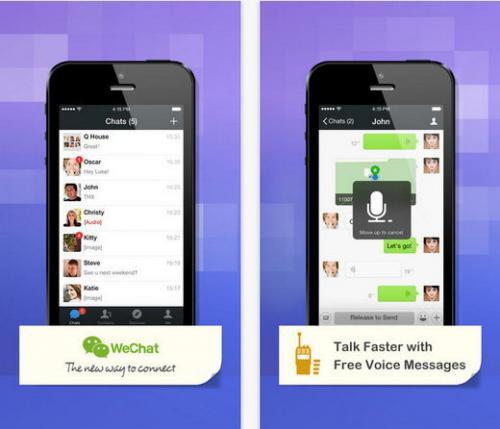 ดาวน์โหลดแอพ WeChat