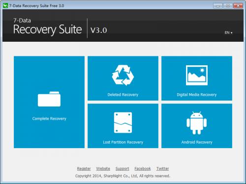 โปรแกรมกู้ข้อมูล 7-Data Recovery Free