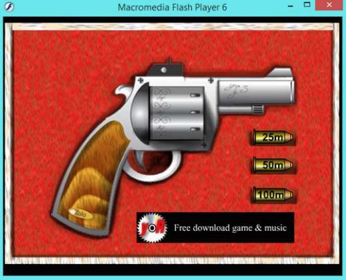 เกมส์ยิงปืน Target Shooting Game