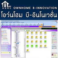 โอว์นโฮม บี-อินโอนเวชั่น (โปรแกรมอพาร์ทเม้นท์ โปรแกรมหอพัก โปรแกรมห้องเช่า ทดลองใช้ฟรี)