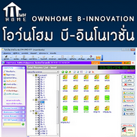 OwnHome (โปรแกรมอพาร์ทเม้นท์ครบวงจร OwnHome)