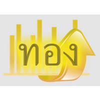 Gold Price Monitor (App เช็คราคาทอง แบบเรียลไทม์)