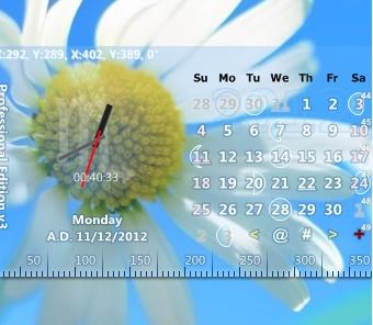 โปรแกรมดูนาฬิกา Capture.NET