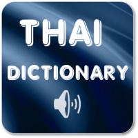 Thai English Dictionary (App แปลภาษา พกพาสะดวก)