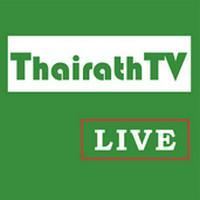 Live for ThaiRath TV (App ดูทีวี ไทยรัฐทีวี)