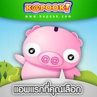 Kapook (App ข่าวกระปุก)