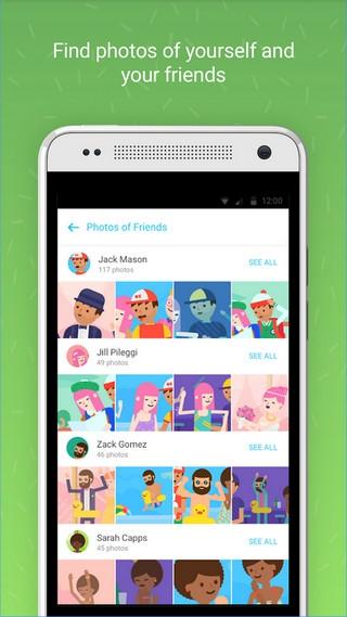 Moments (App รวมรูปเวลาไปเที่ยว หรือ อยู่ที่เดียวกัน ให้อยู่ด้วยกัน) :