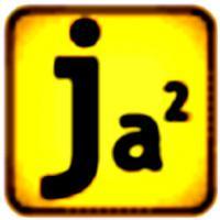 Jaangle (โปรแกรม Jaangle ฟังเพลง จัดการข้อมูลเพลง)
