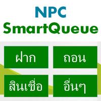 NPC SmartQueue Lite (ระบบบัตรคิวสำเร็จรูป แบบไร้สาย WiFi)