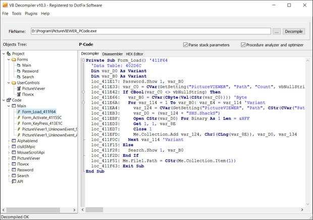 โปรแกรมแกะซอสโค้ด ถอดซอสโค้ด VB Decompiler Lite