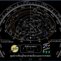 ThaiStarMap(App แผนที่ ThaiStarMap แผนที่ดาวหมุน)
