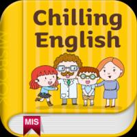 Chilling English (App ภาษาอังกฤษพูดได้ชิลชิล)