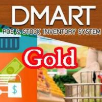 DMart (โปรแกรม DMart บริหารร้านค้าคุมสต็อก ธุรกิจซื้อมาขายไป ทุกชนิด)