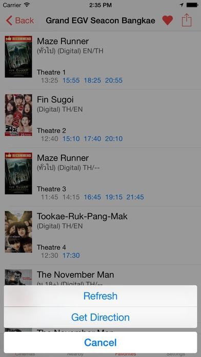App ดูรอบหนัง เช็ครอบหนัง Thai Showtimes