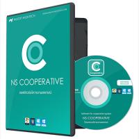 NS Cooperative (โปรแกรม NS Cooperative สหกรณ์ร้านค้า สหกรณ์โรงเรียน)