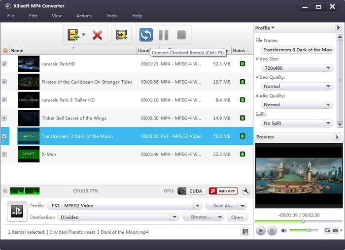 โปรแกรมแปลงไฟล์ Xilisoft MP4 Converter
