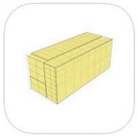 Cargo Optimizer (App คำนวณการจัดเรียงสินค้า)