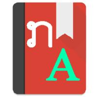 LAO EN Dictionary (App แปลภาษาลาว ภาษาอังกฤษ)