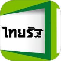 MY THAIRATH (App อ่านข่าวไทยรัฐ)