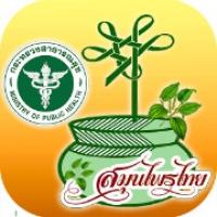 Thai Herbs (App สมุนไพรไทย Thai Herbs รวมข้อมูลสมุนไพรไทย ที่มีประโยชน์)