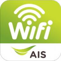 AIS WiFi Smart Login (App เชื่อมต่อสัญญาณ Wi-Fi ของ AIS โดยอัตโนมัติ)