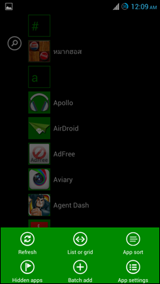 WindowsPhone 8_03