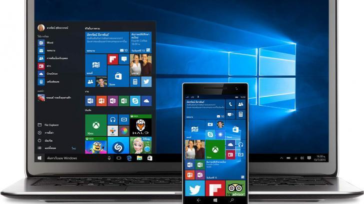 วิธีลัดคิวบังคับวินโดว์ให้อัพเดทเป็น Windows 10 ในพริบตา