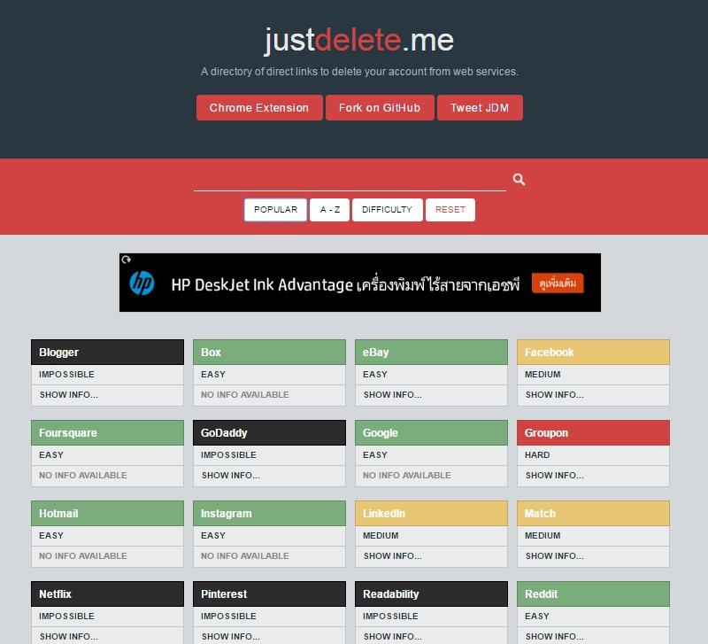 just-delete