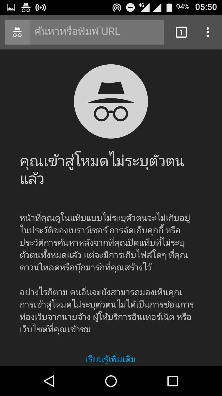 Screenshot_20160705-055038